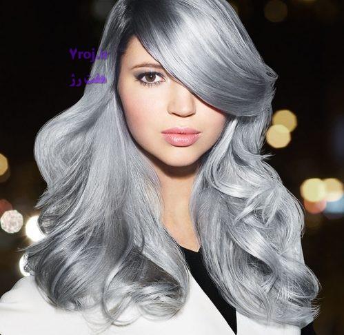 رنگ موی خاکستری👩🦰🔥
