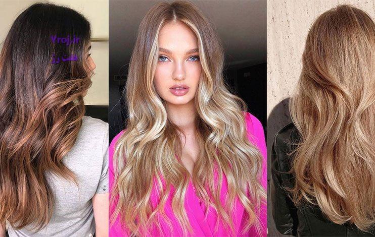 محبوب ترین رنگ های مو