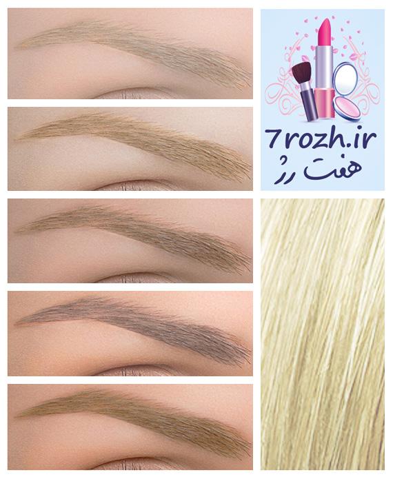 انتخاب رنگ ابرو برای موهای بلوند