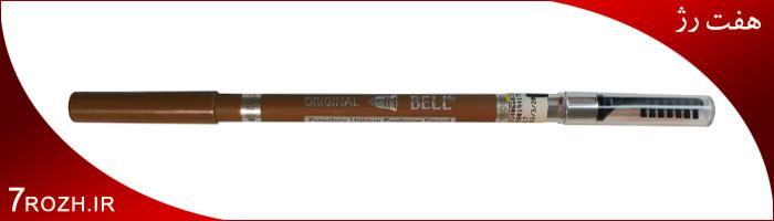 BELL مداد ابرو