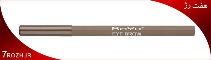 BeYu مداد ابرو