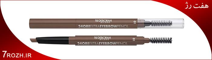 DEBORAH Extra 24ORE مداد ابرو