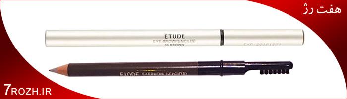 ETUDE مداد ابرو