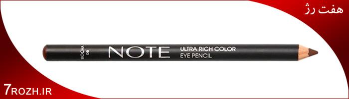 مداد چشم NOTE