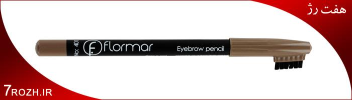 flormar مداد ابرو
