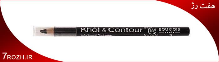 مداد چشم khol&contour