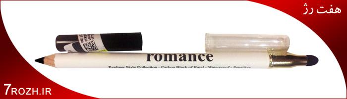 مداد چشم romance