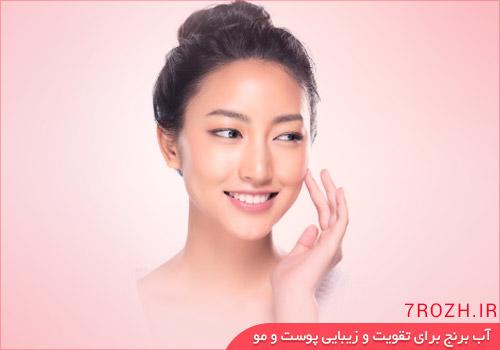 تقویت پوست و مو با آب برنج 1