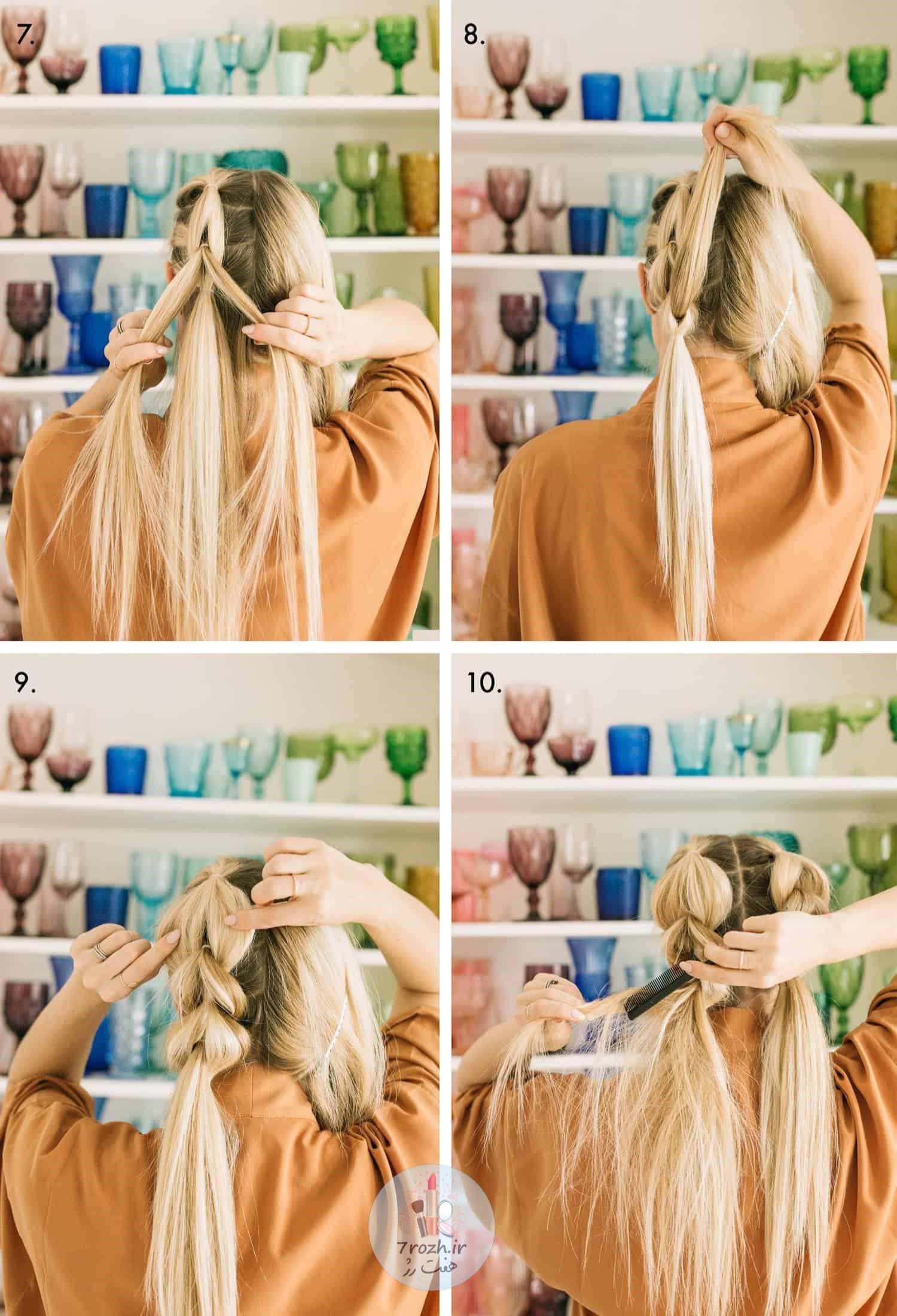 آموزش مدل موی دم اسبی گیس دار