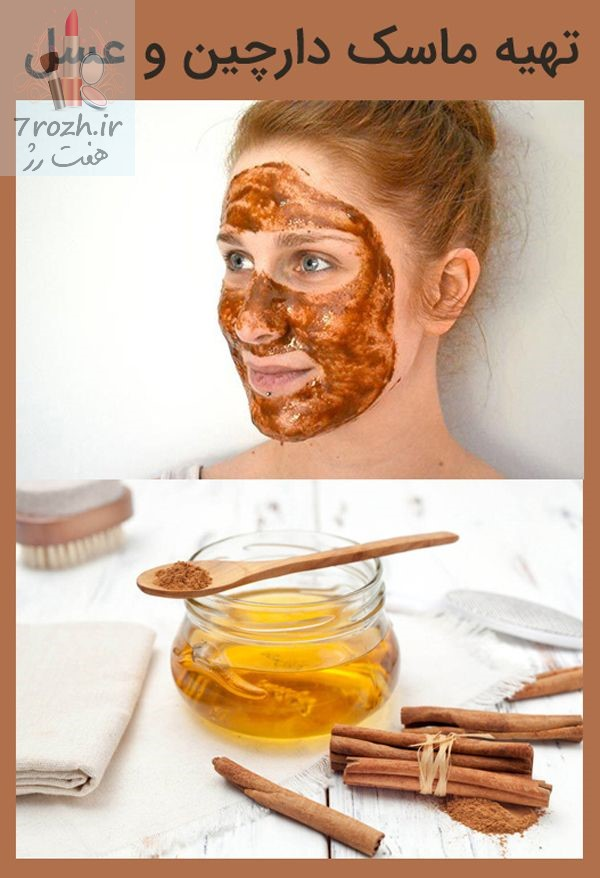 انواع ماسک های خانگی با عسل