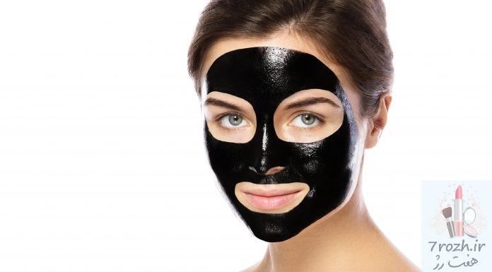 آموزش 5 ماسک زغال فعال: شاید شما نیز نام ماسک زغال را شنیده باشید، یکی از مواد موثر است که به تمیز نمودن ناخالصی ها کمک زیادی می کند، PH پوست شما را خنثی کرده، منافذ مسدود شده را پاک خواهد کرد، و پوست شما شاداب و با طراوت می کند.