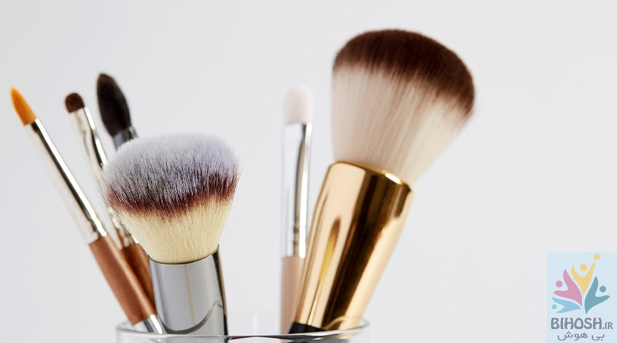 روش های شستن براش آرایشی